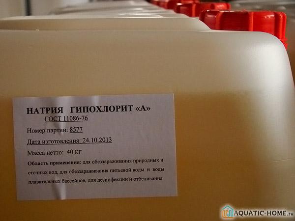 Гипохлорит натрия может применяться и в домашних условиях в отличие от многих других элементов