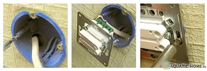 Установка выключателя в монтажную коробку