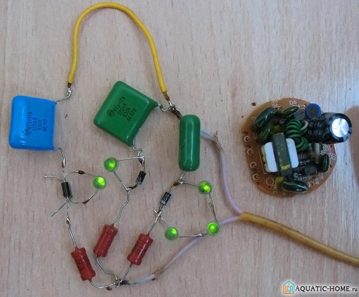 Емкость гасящего конденсатора должна составлять 0,29 мкФ