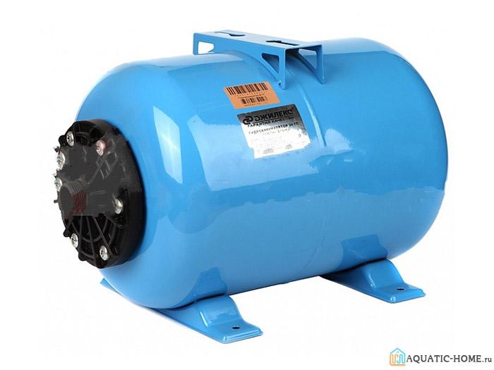 Гидроаккумулятор Джилекс, вмещающий 24 л