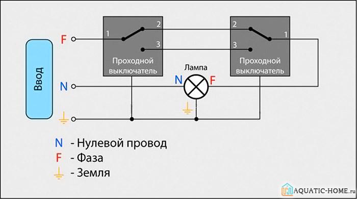 Схема подключения двух выключателей