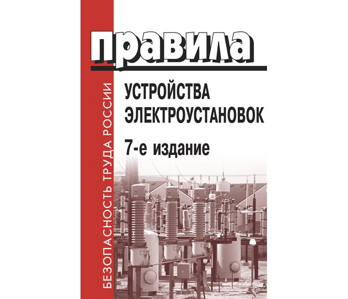 Один из нескольких видов издания