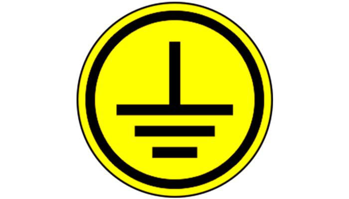 Знак обозначения заземления