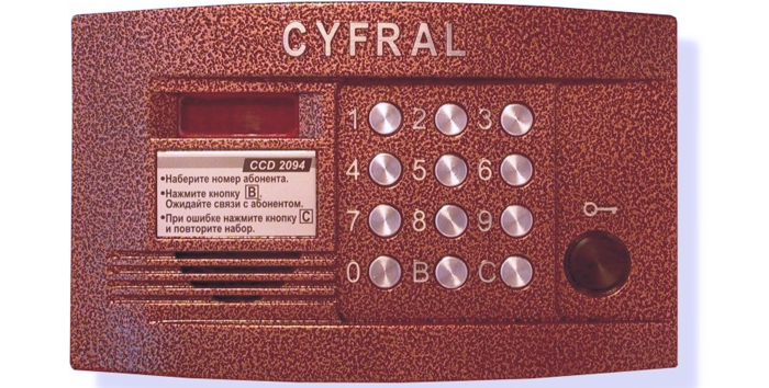 Вариант оборудования Cyfral (Цифрал)