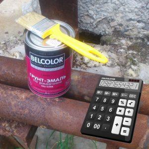 Площадь трубы под окраску: калькулятор
