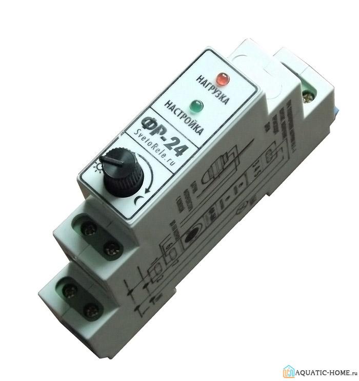 Аналоговое фотореле ФР-24 для низкого напряжения