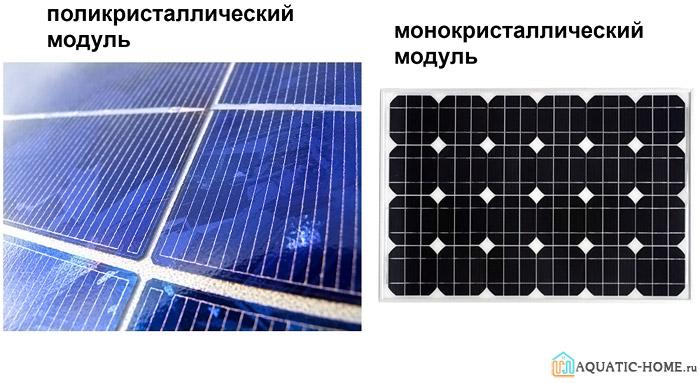 Поликристаллические устройства имеют схожие характеристики с монокристаллическим типом