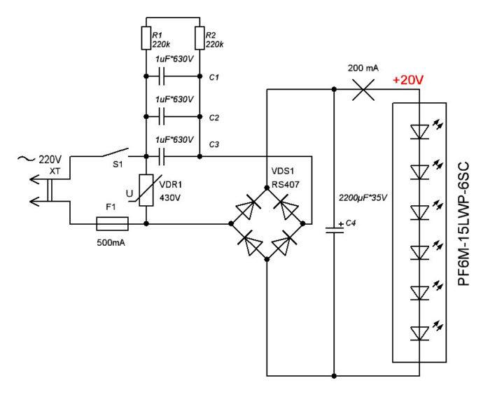 Принципиальная схема светодиодной лампы 220в