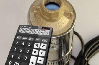 Калькулятор расчета производительности скважинного насоса