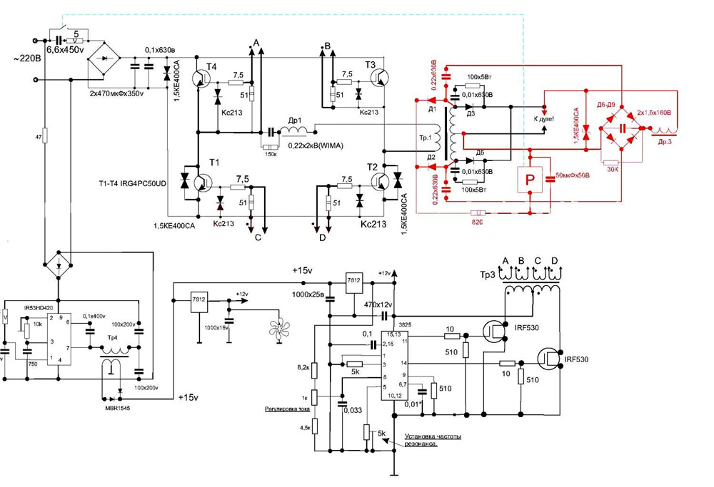 Схема оборудования инверторного типа, которая может понадобится при самостоятельной сборке
