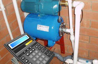 Калькулятор расчета необходимого напора для насосной станции