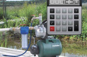 Калькулятор расчета необходимой производительности насосной станции