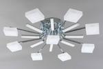 Потолочные светодиодные люстры для дома.