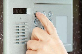 Как открыть любой домофон без ключа