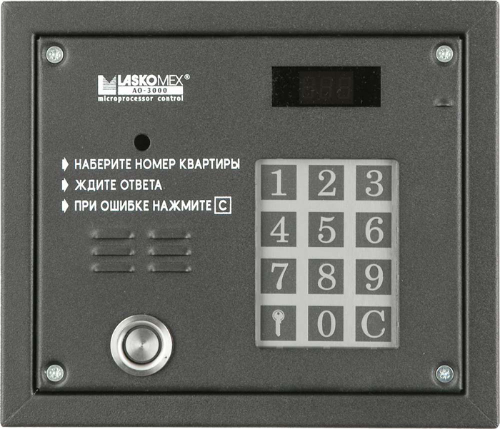 Электронный замок Lascomex (Ласкомекс)