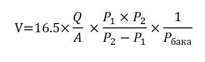 Расчет оптимального объема гидроаккумулятора