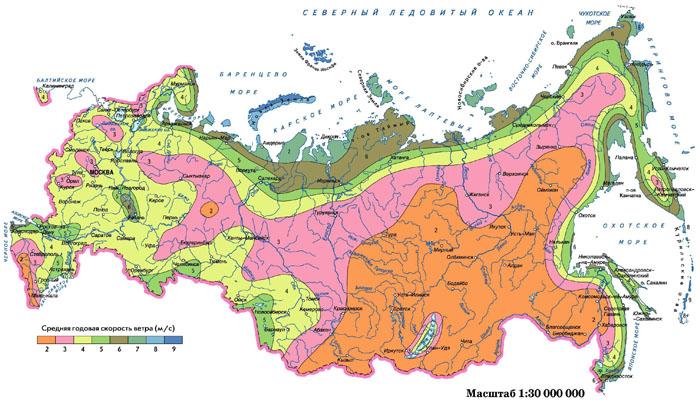 Карта средней годовой скорости ветра в России